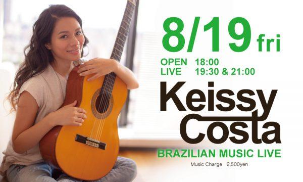 8月19日(金)Keissy Costa LIVE