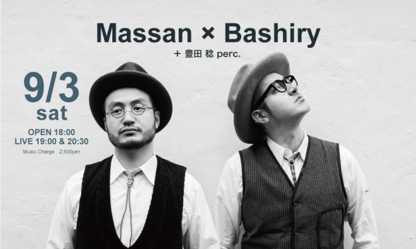 9月3日(土)Massan × Bashiry + 豊田稔(perc.)  LIVE