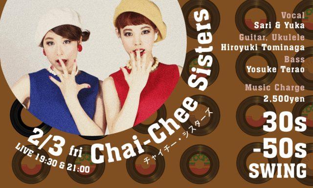 2月3日(金)Chai-Chee Sisters