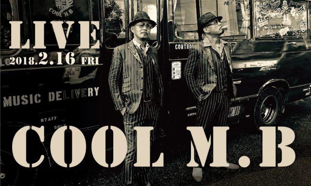 2月16日(金)COOL M.B