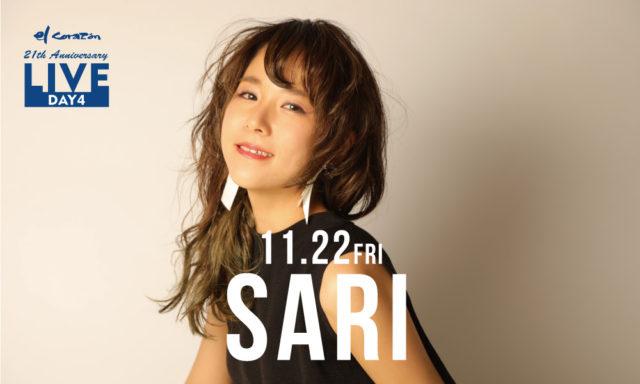 11月22日(金)紗理 JAZZ LIVE【創業21周年記念】