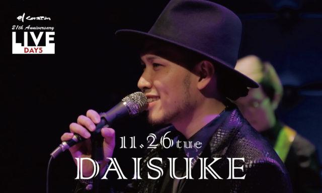 11月26日(火)DAISUKE LIVE【創業21周年記念】